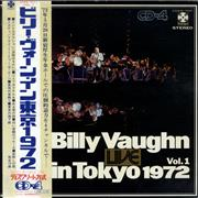 Click here for more info about 'Billy Vaughn - Live In Tokyo 1972 Vol.1'