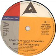 Click here for more info about 'Billy Vera - I Can Take Care Of Myself'