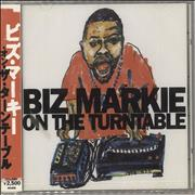 Click here for more info about 'Biz Markie - Biz Markie On The Turntable - Sealed'
