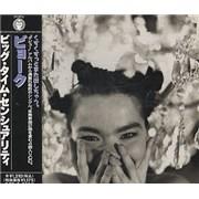 Bjork Big Time Sensuality Japan CD single