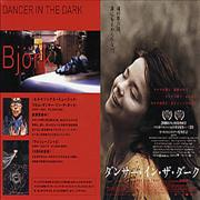 Click here for more info about 'Björk - Dancer In The Dark'