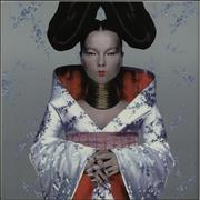 Click here for more info about 'Björk - Homogenic + Poster'