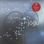 Click here for more info about 'Bjork - Joga'