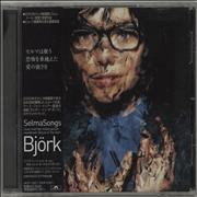 Click here for more info about 'Bjork - Selmasongs + Obi'
