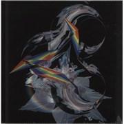 "Bjork The Gate - Sealed UK 12"" vinyl"