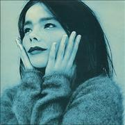 Click here for more info about 'Bjork - Venus As A Boy'