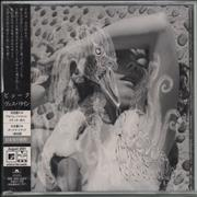 Click here for more info about 'Bjork - Vespertine - Sealed'