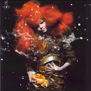 Click here for more info about 'Björk - Biophilia - Blue & Orange Vinyl'