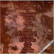 Click here for more info about 'Béla Bartók - A Kekszakallu Herceg Vara 'Bluebeard's Castle''