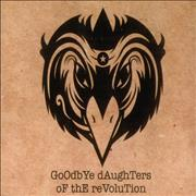 Click here for more info about 'The Black Crowes - Goodbye Daughters Of The Revolution'