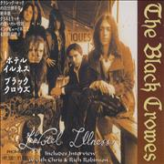 Click here for more info about 'The Black Crowes - Hotel Illness'