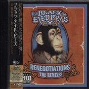 Click here for more info about 'Black Eyed Peas - Renegotiations - The Remixes'