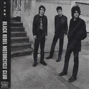 Click here for more info about 'Black Rebel Motorcycle Club - Black Rebel Motorcycle Club'