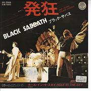Click here for more info about 'Black Sabbath - Am I Going Insane (Radio)'