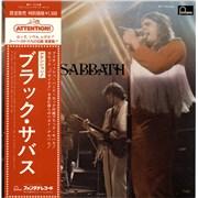 Click here for more info about 'Black Sabbath - Attention! Black Sabbath'