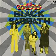 Click here for more info about 'Black Sabbath - Attention!'