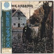 Click here for more info about 'Black Sabbath - Black Sabbath + 2000 yen obi'