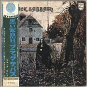 Click here for more info about 'Black Sabbath + 2000 yen obi'