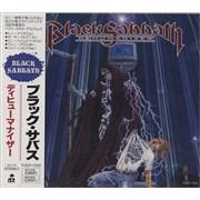 Click here for more info about 'Black Sabbath - Dehumanizer'