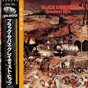 Click here for more info about 'Black Sabbath - Greatest Hits + Insert'