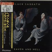 Click here for more info about 'Black Sabbath - Heaven And Hell + 1st Obi'