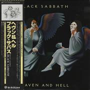 Click here for more info about 'Black Sabbath - Heaven And Hell + Obi'