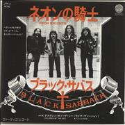 Click here for more info about 'Black Sabbath - Neon Knights'