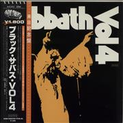 Click here for more info about 'Black Sabbath - Vol 4'