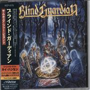 Click here for more info about 'Blind Guardian - Somewhere Far Beyond'