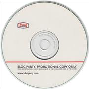 Click here for more info about 'Bloc Party - She's Hearing Voices'