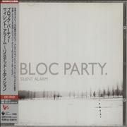 Click here for more info about 'Bloc Party - Silent Alarm'