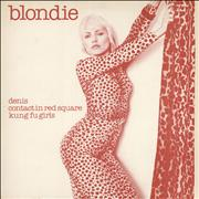 Click here for more info about 'Blondie - Denis - Red Sleeve - EX'