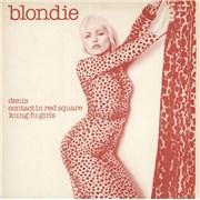 """Blondie Denis - Red Sleeve - EX UK 12"""" vinyl"""