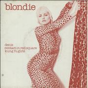 Click here for more info about 'Blondie - Denis (Denee) - Red Sleeve'
