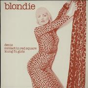 Click here for more info about 'Blondie - Denis - Red Sleeve'