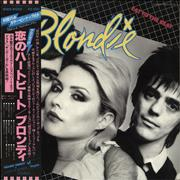 Click here for more info about 'Blondie - Eat To The Beat + Pin Up Poster'