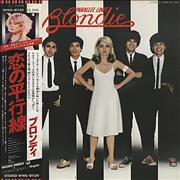Click here for more info about 'Blondie - Parallel Lines - Heart Of Glass Obi'