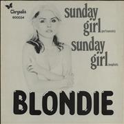 Click here for more info about 'Blondie - Sunday Girl - EX'