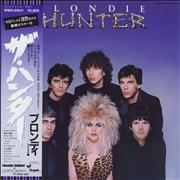 Click here for more info about 'Blondie - The Hunter + Poster'