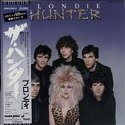 Click here for more info about 'Blondie - The Hunter'