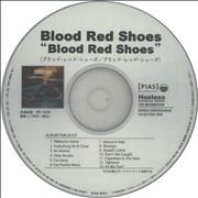 Click here for more info about 'Blood Red Shoes - Blood Red Shoes + PR'