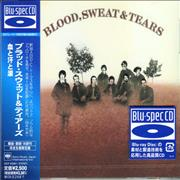Click here for more info about 'Blood Sweat & Tears - Blood, Sweat & Tears'