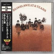 Click here for more info about 'Blood Sweat & Tears - Blood Sweat & Tears'