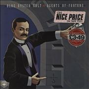Click here for more info about 'Blue Oyster Cult - Agents Of Fortune - 1st'
