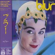 Click here for more info about 'Blur - Leisure'