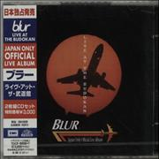 Click here for more info about 'Blur - Live At The Budokan'