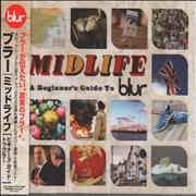 Click here for more info about 'Blur - Midlife: A Beginners Guide To Blur'