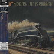 Click here for more info about 'Modern Life Is Rubbish'
