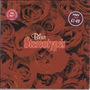 Click here for more info about 'Blur - Stereotypes - Pink Vinyl - EX'