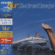 Click here for more info about 'Blur - The Great Escape'